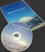DVDイメージ